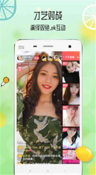 gb001.app冈本视频无限观看