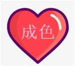 亚洲成色综合网站免费观看