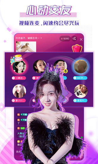 水果视频app黄