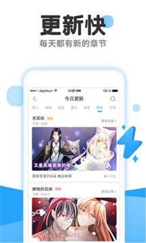 韩国无遮内涵漫画污版