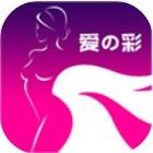 爱の彩直播app平台最新ios