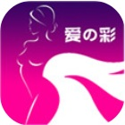 爱の彩直播app平台