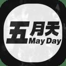 五月天视频app黄版