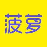 菠萝视频ios黄