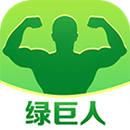 绿巨人黑科技破解app