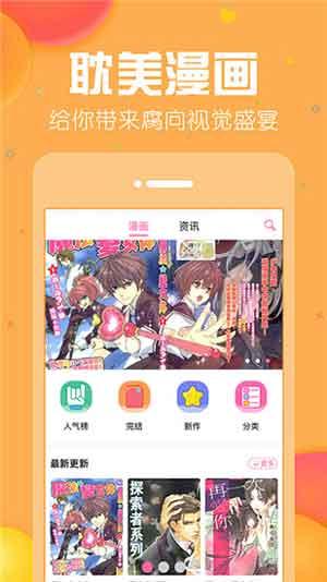 香香腐宅网页版