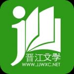 晋江文学城免登录版