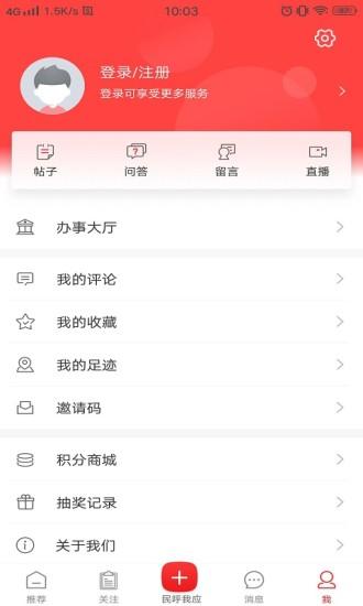 长江日报官方APP