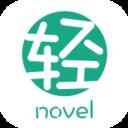 轻之文库app最新版下载