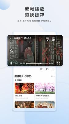 影视大全app免费在线观看下载