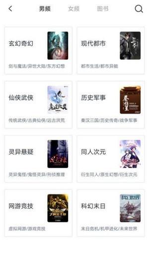 斗米小说app手机版下载