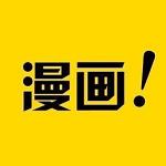 彩虹漫画全集免费