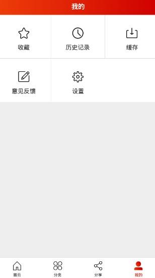 玉米影视app