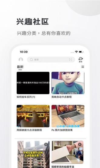 小嘀咕app最新版