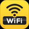 WiFi密码神器最新版