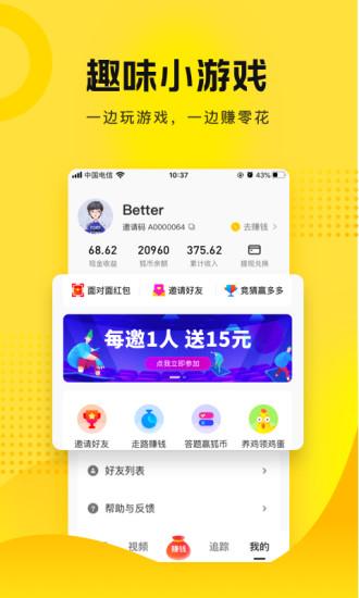 搜狐资讯安卓版