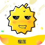 榴莲微视app下载大全