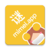 mimeiapp安卓