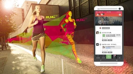 悦跑圈app下载安卓