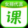 作业帮直播课app免费