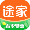 途家民宿房东app