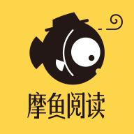 摩鱼免费小说