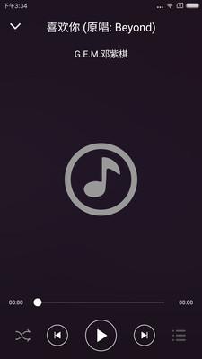 安卓无损音乐播放器app版