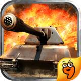 坦克特战队官方手机版
