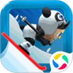 滑雪大冒险手机版