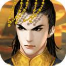 皇帝成长计划2v2.0.1