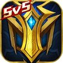 英魂之刃v2.5.5.0
