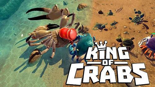 螃蟹之王无限金币钻石版