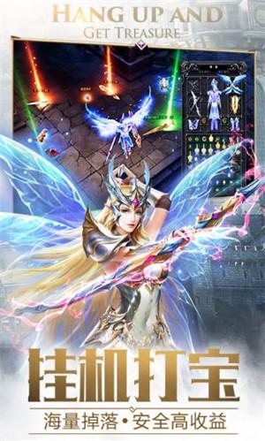 大天使之剑最新版下载