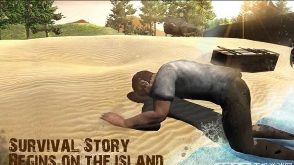 生存岛游戏