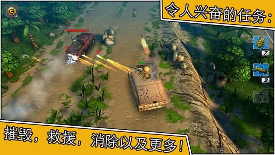 小小部队3联盟中文版