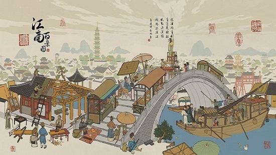 江南百景图去广告破解版