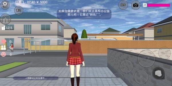 樱花学院模拟器圣诞节版