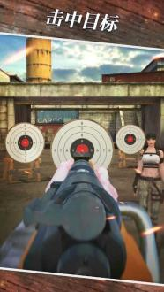 狙击射手破解版