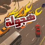阿拉伯赛车2破解版