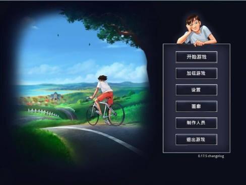 夏日传说2.09安卓汉化版
