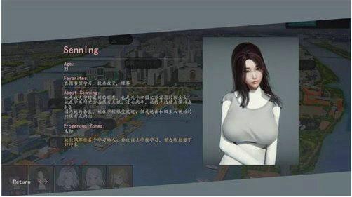 美德v12汉化安卓最新版