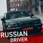 俄罗斯司机游戏破解版