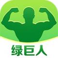 绿巨人聚合破解app黑科技