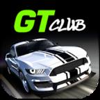 GT速度俱乐部无限金币破解版