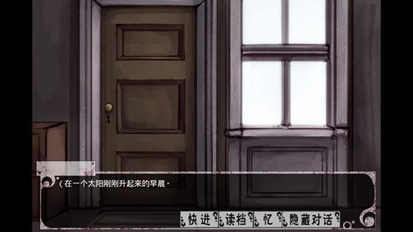 黑荆棘角斗场手机版中文版