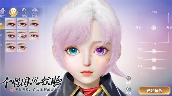 幻世九歌游戏苹果版