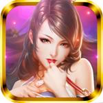 妖姬三国游戏最新版