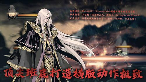 影之刃3:为玩家还原一个肃杀冷酷的独特武林江湖
