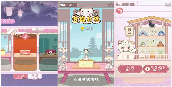 豆腐女孩无限金币版下载:一款破解所有装扮的休闲益智小游戏