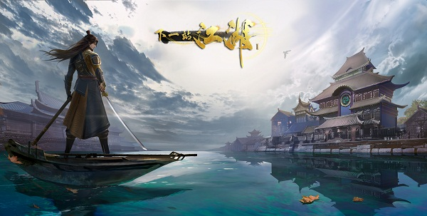 下一站江湖Ⅰ手游下载:让你可以在手机上驰骋武侠的世界